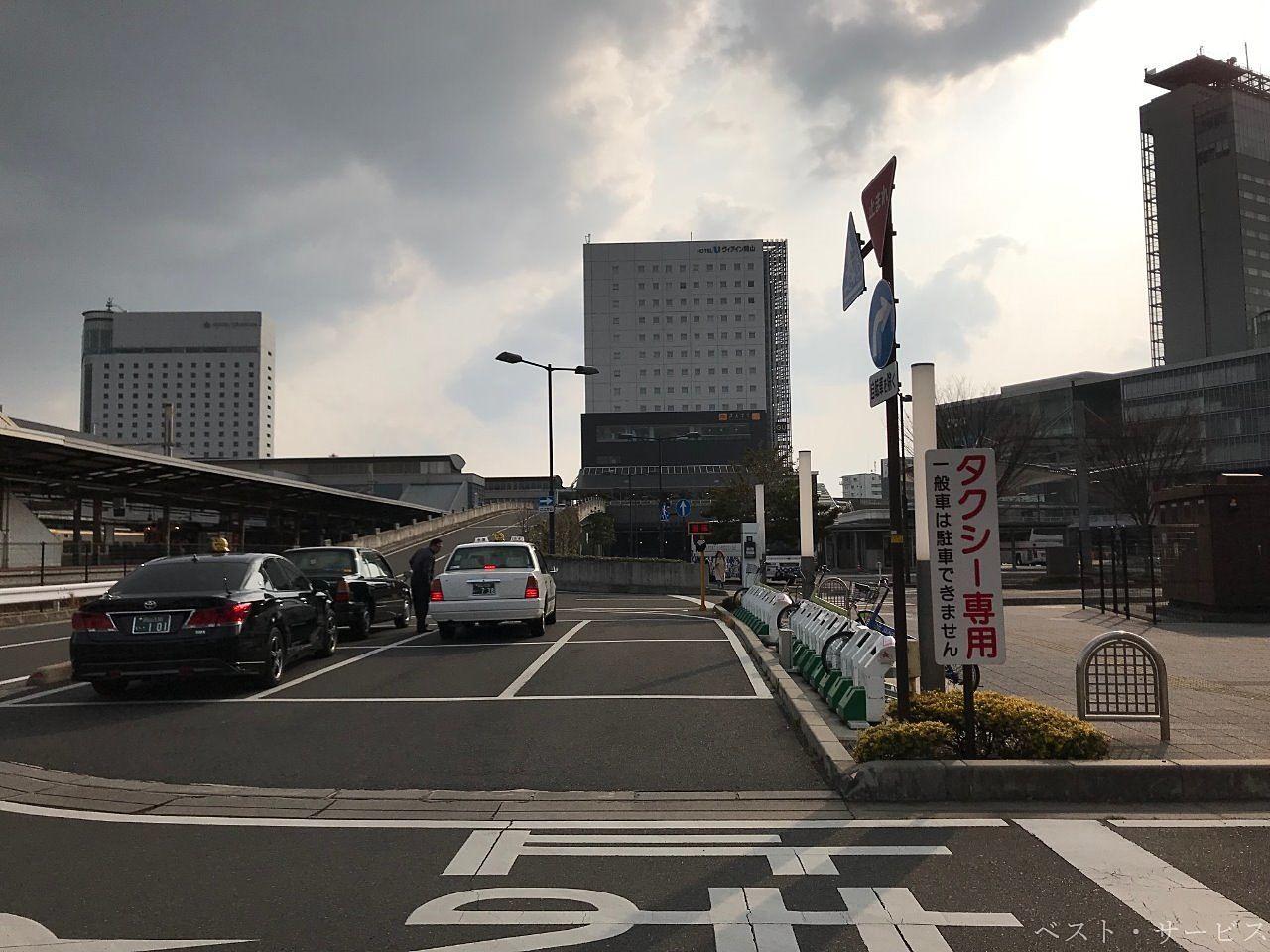 西口交番前/POLICE