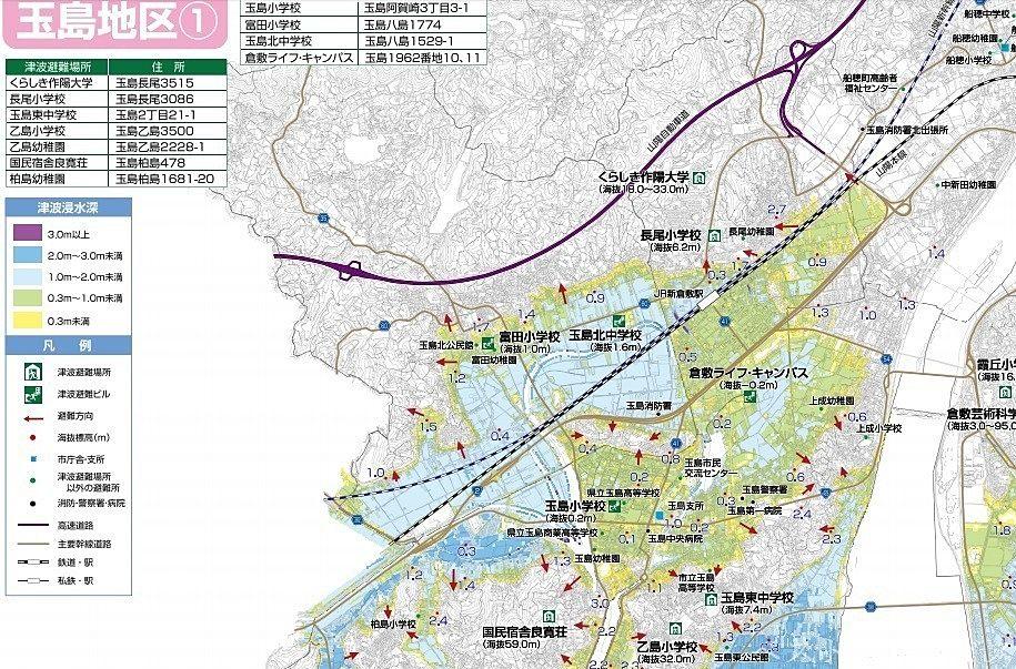 倉敷市玉島エリアのハザードマップ(倉敷市HP参照)