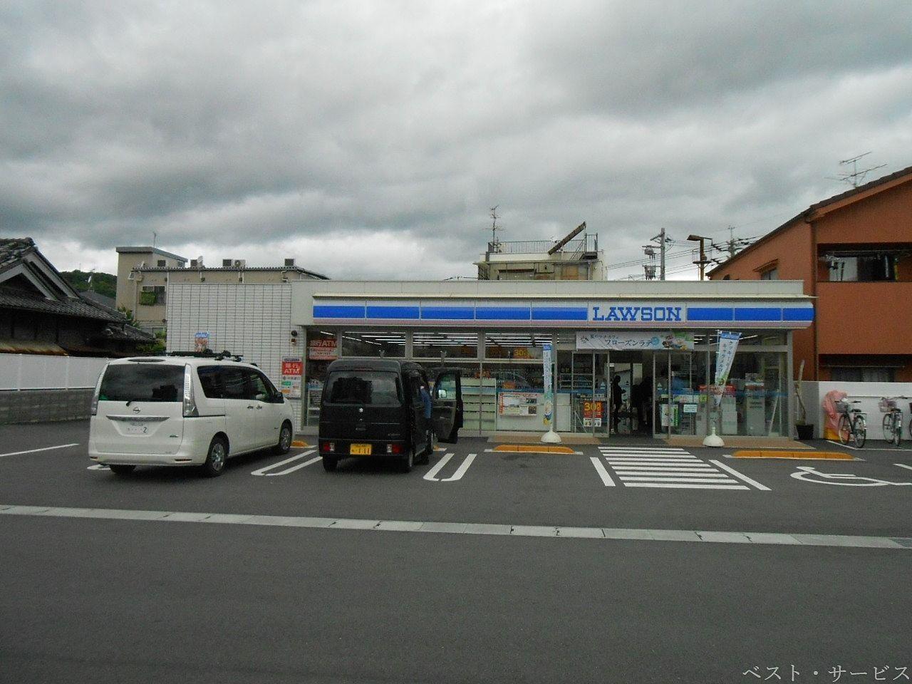 ローソン岡山津島南2丁目店 徒歩12分(950m)