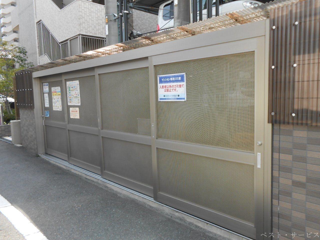 アルファステイツ岡山駅西専用ゴミステーション